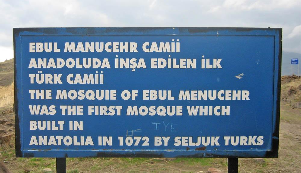 Ebul Manucehr Camii - Manuçehr Camii - Ani Ulu Cami - Kars ...