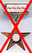 Editor Badge No Thanks.png