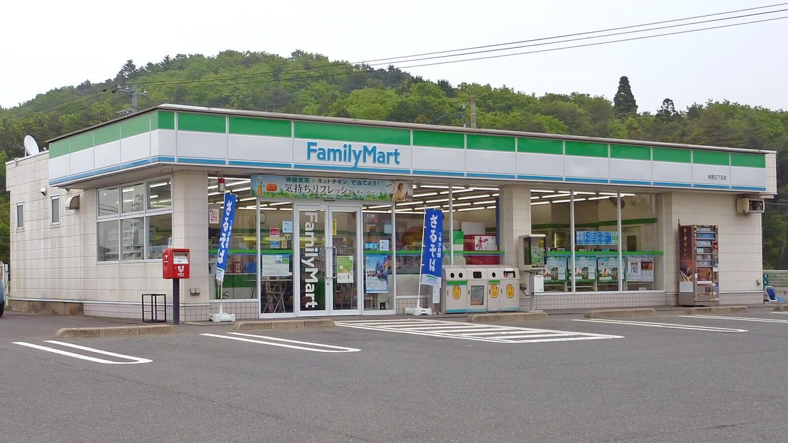 Google Tokyo Familymart
