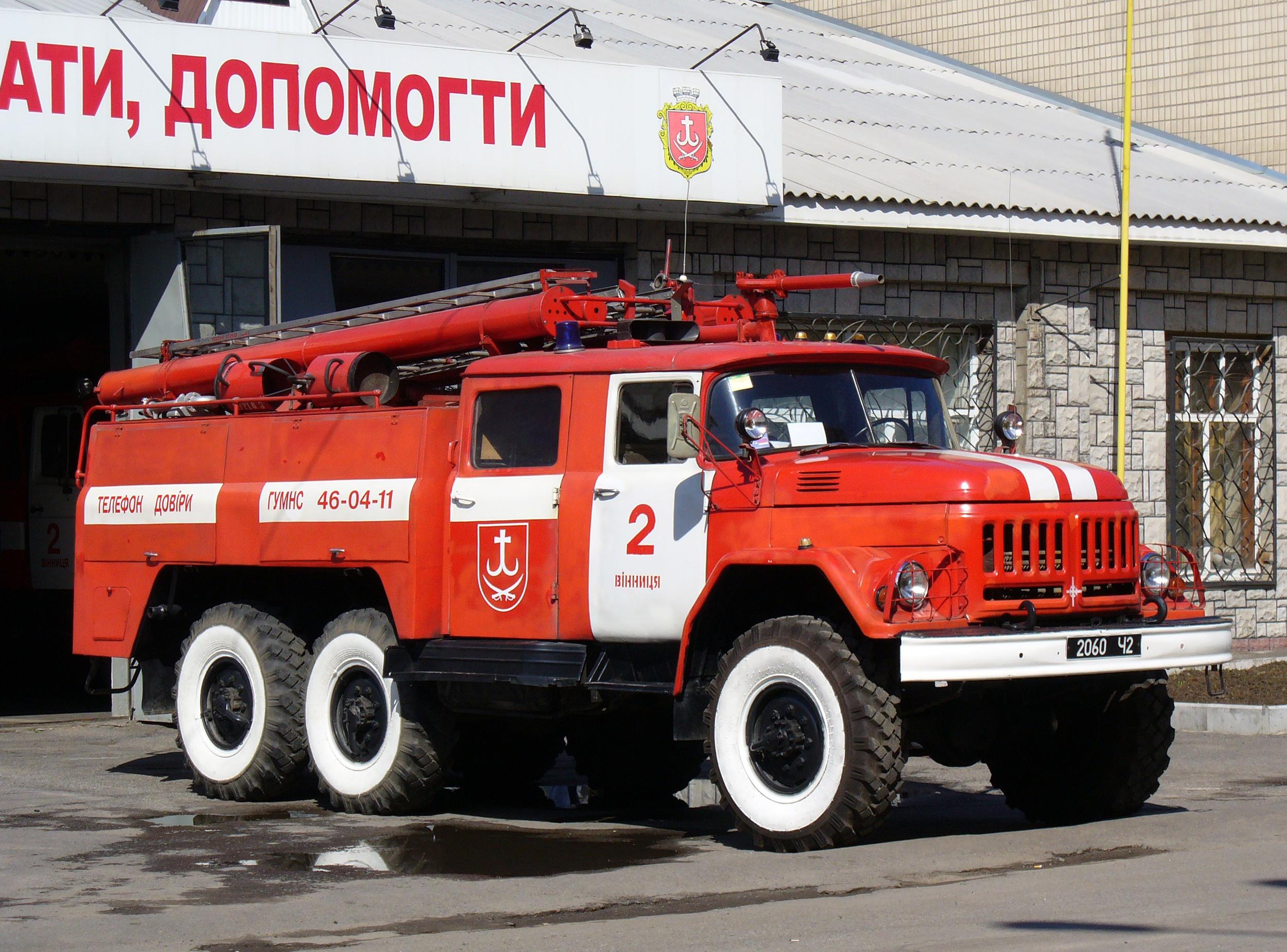 Доклад о пожарной машине 6367