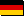 Flag of germany.png
