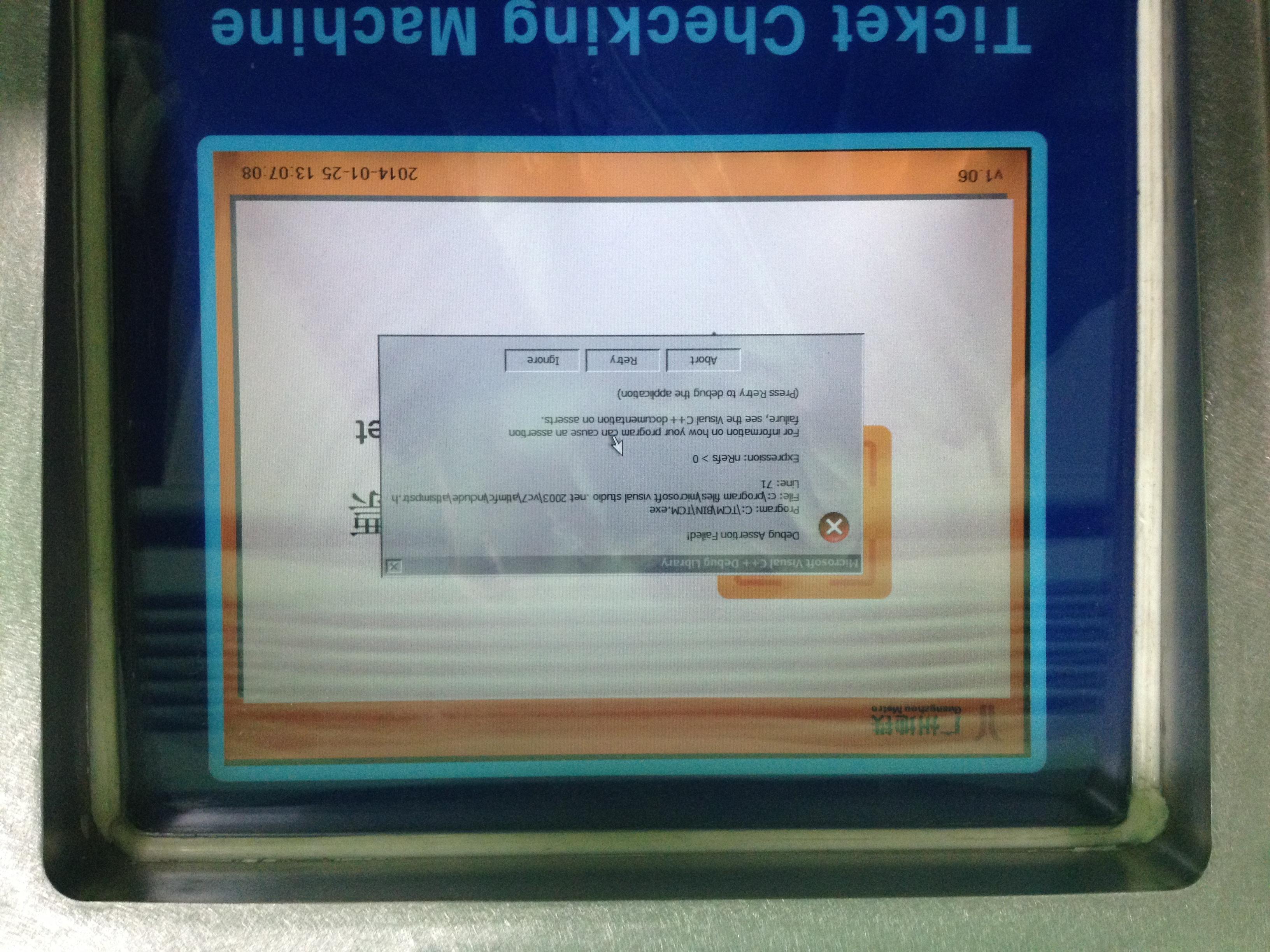 File:Guangzhou metro ticket machine failure 2014-01-25 jpg