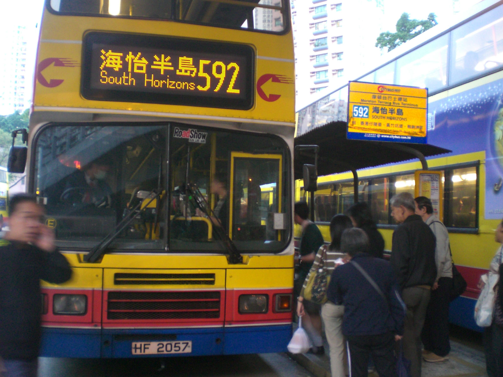 File:HK Causeway Bay Tai Hang Moreton Terrace Bus Station 592 to South  Horizons a