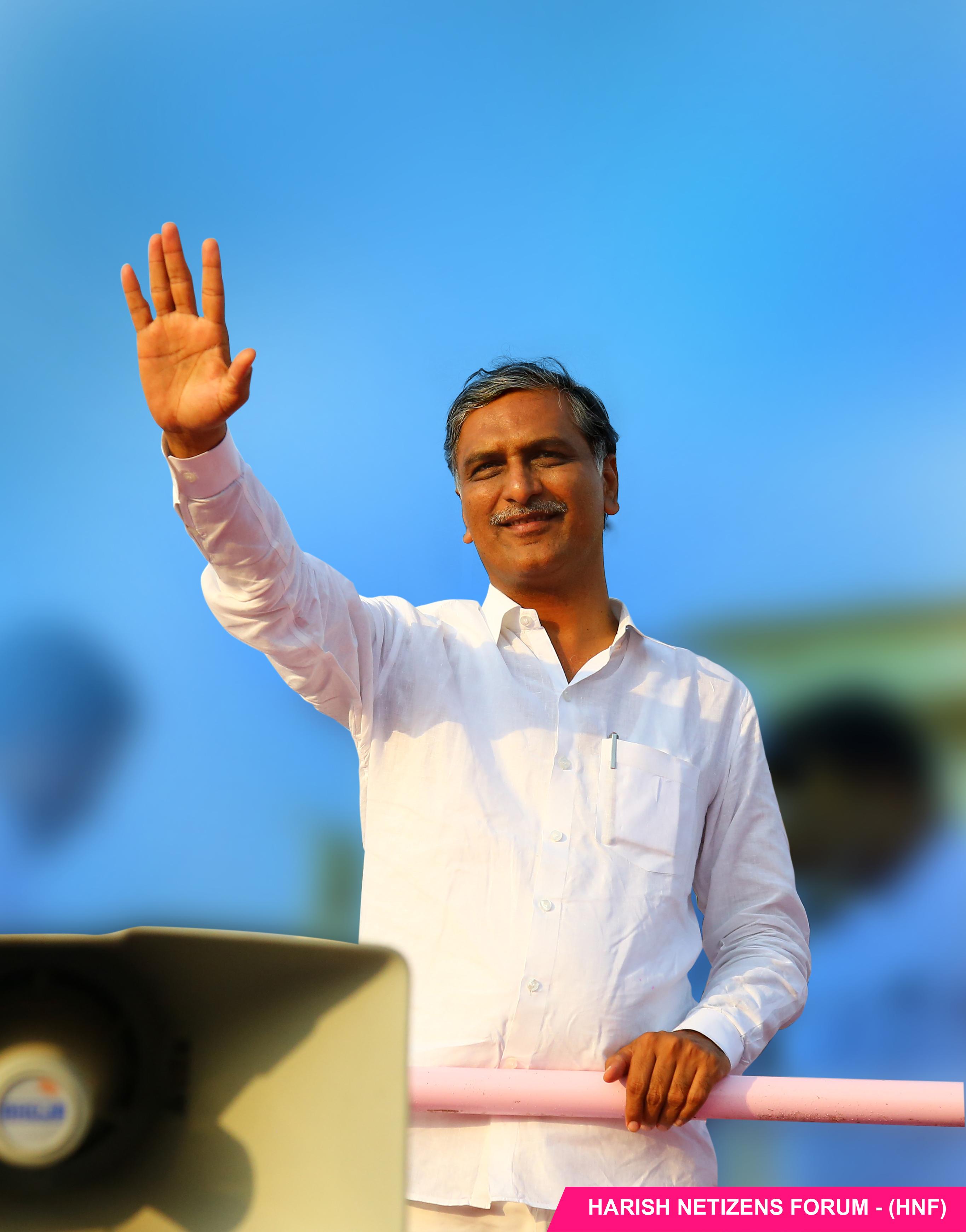 File:Harish Rao victory jpg - Wikimedia Commons