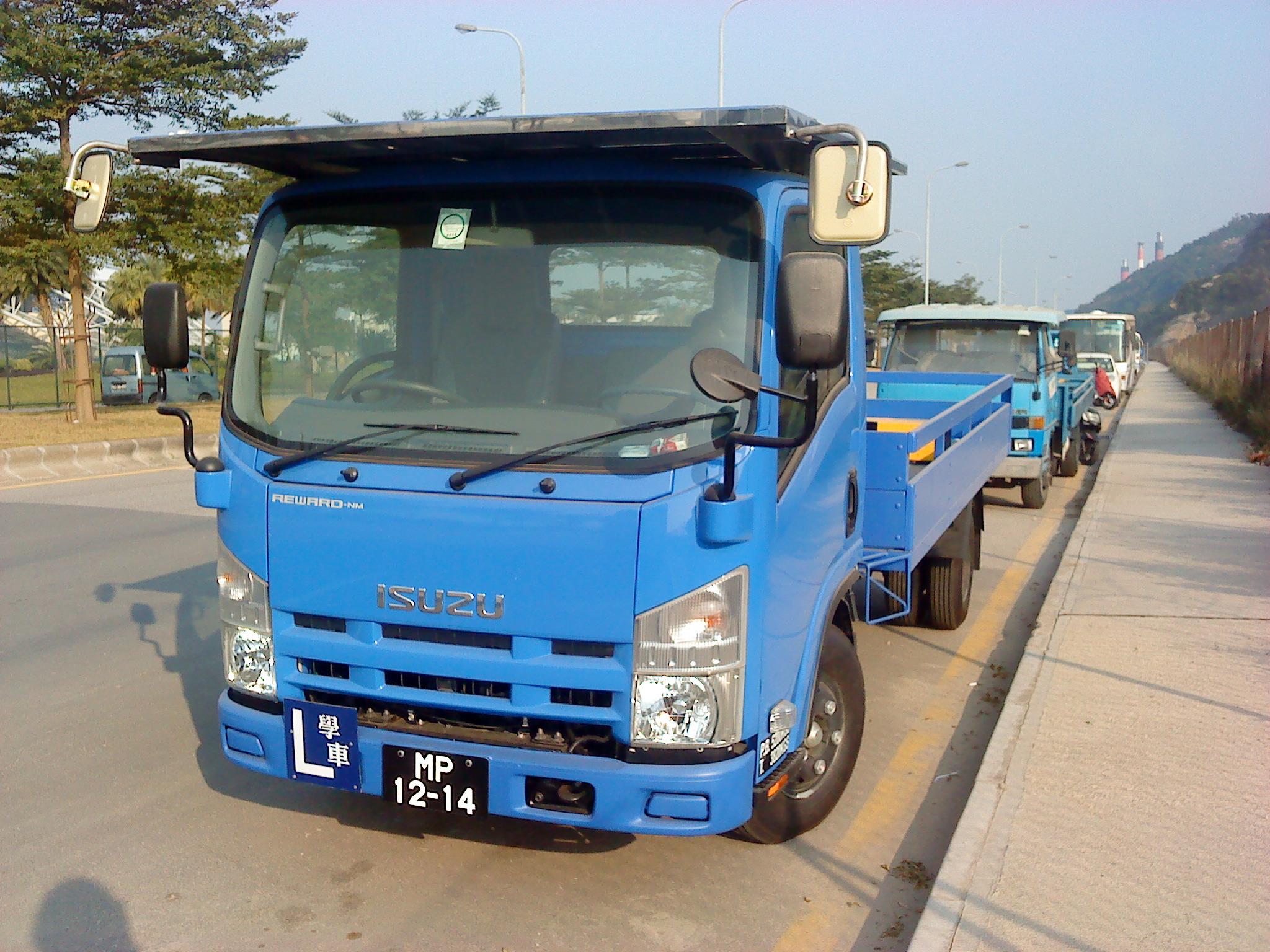 Edit 日本語: マカオのいすゞ・エルフ(輸出通称:REWARD)NMRシリーズ教習車(大型ト
