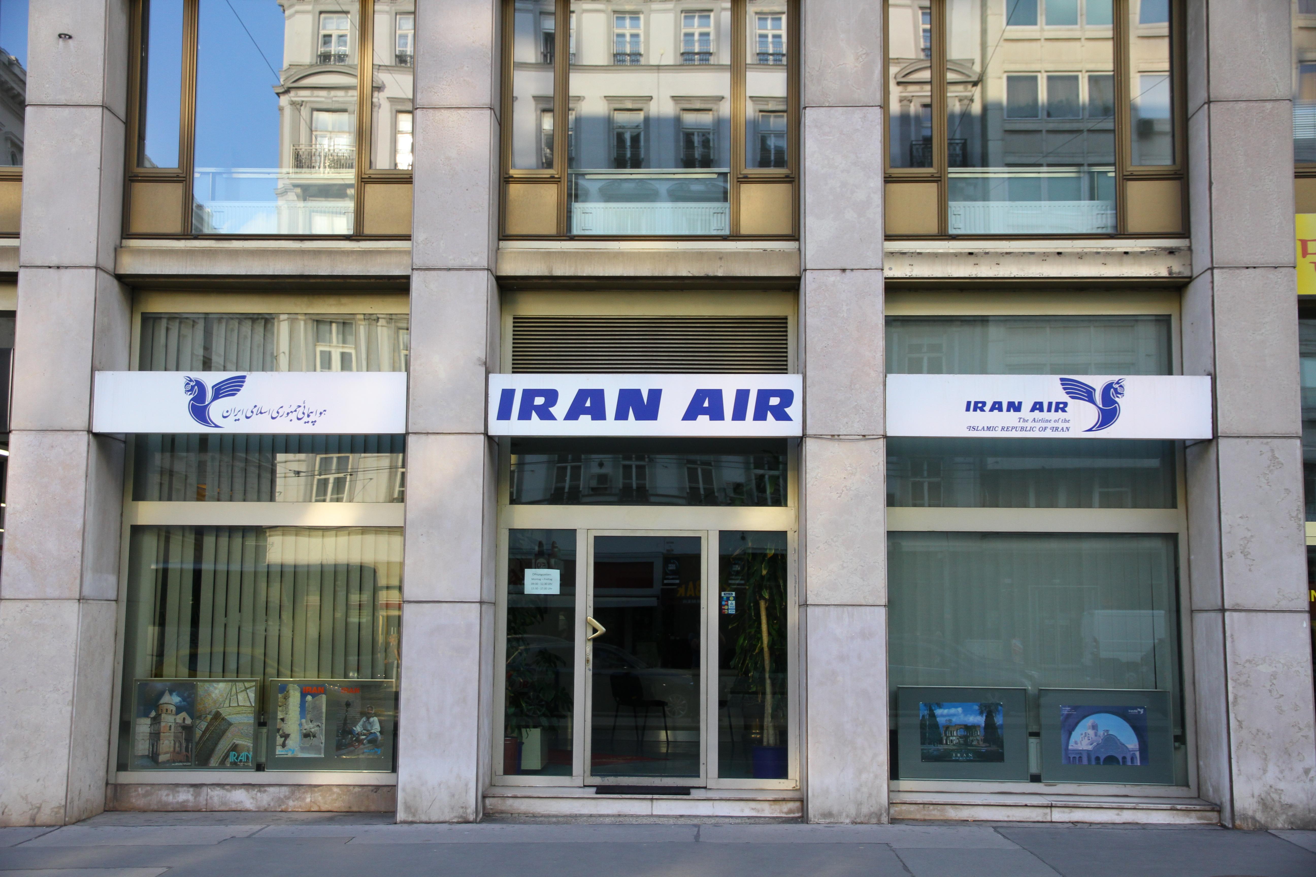 Iran Air Austria office 1010 Wien, Opernring 1.JPG