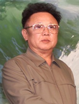 English: North Korean leader Kim Jong-il.