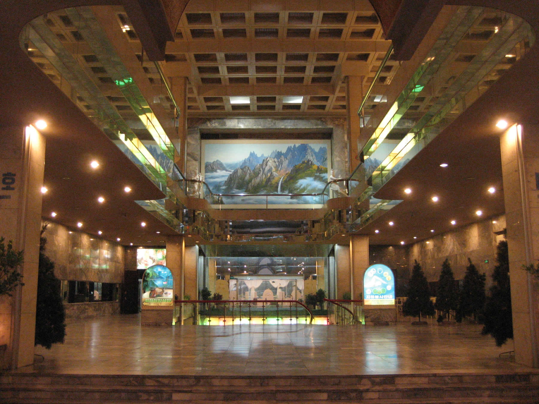 Pyongyang Luxury Hotels