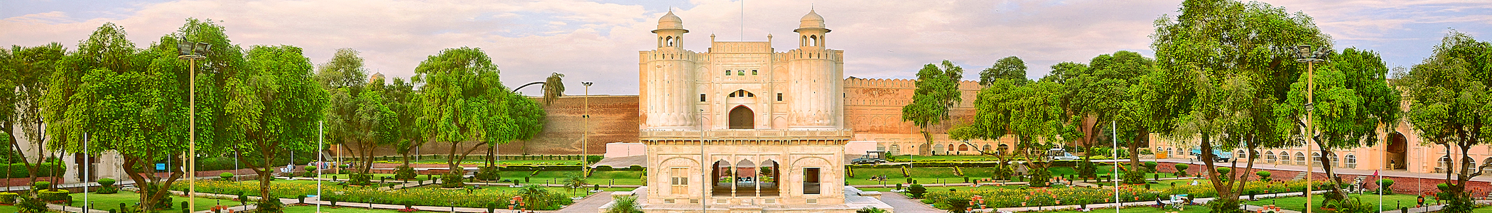 luoghi di incontri con la privacy a Lahore