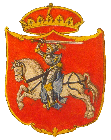 Файл:Lithuanian coat of arms Vytis. 16th century.png