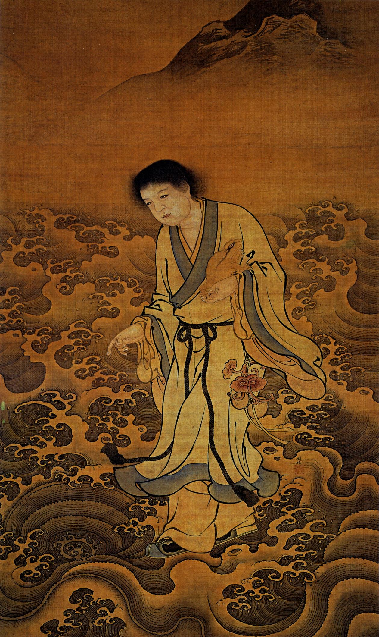 Liu Haichan