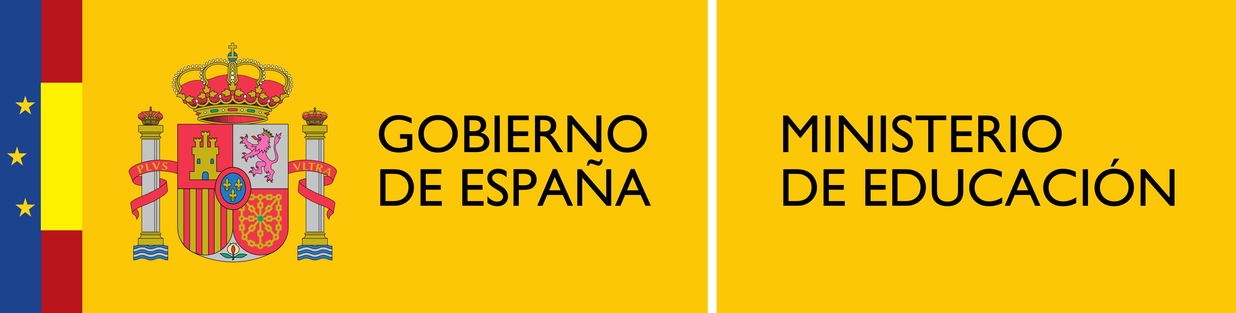File logotipo del ministerio de educaci wikimedia for Ministerio educacion exterior