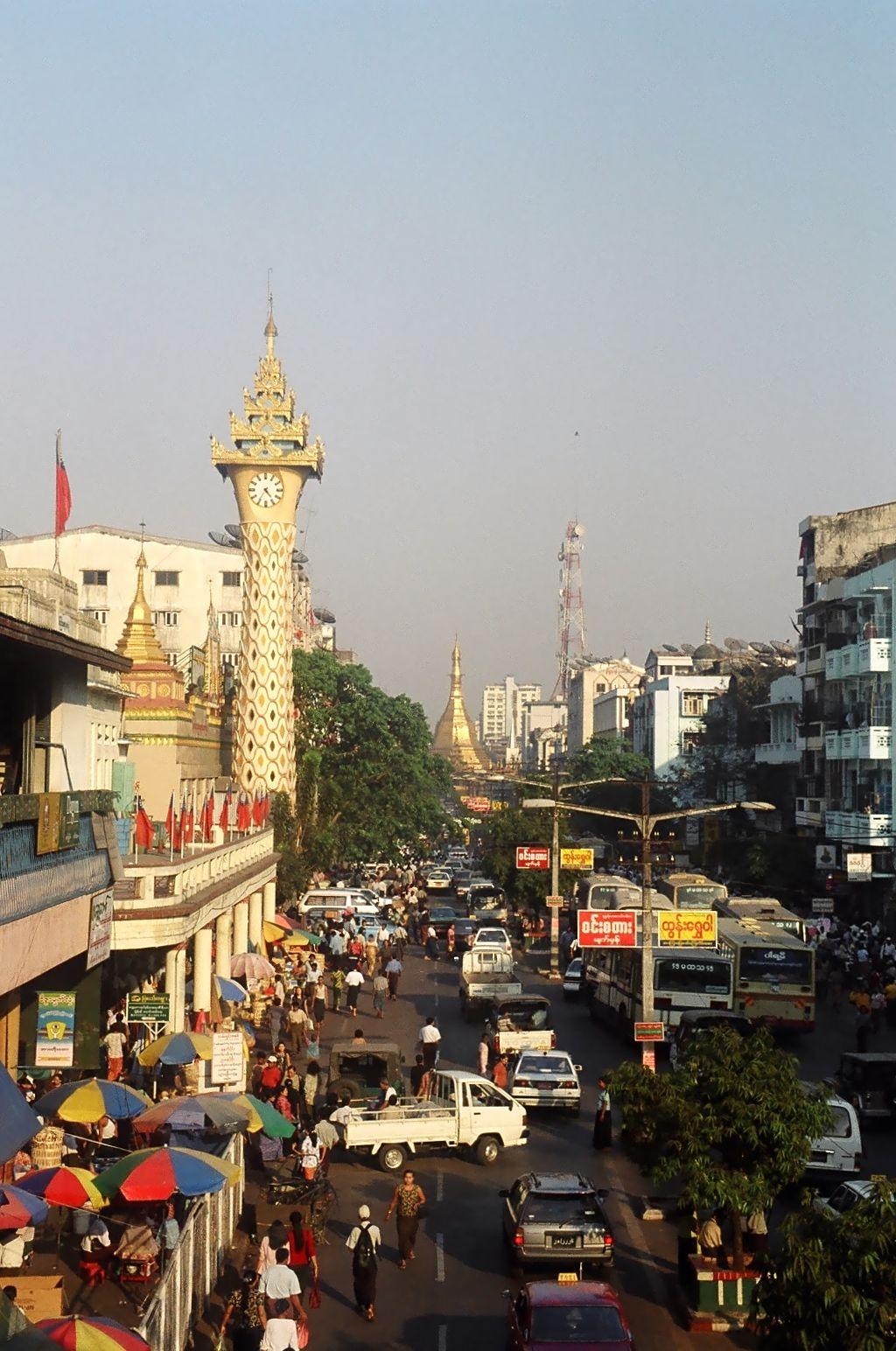 File Mahabandula Road Yangon Myanmar Jpg Wikimedia Commons