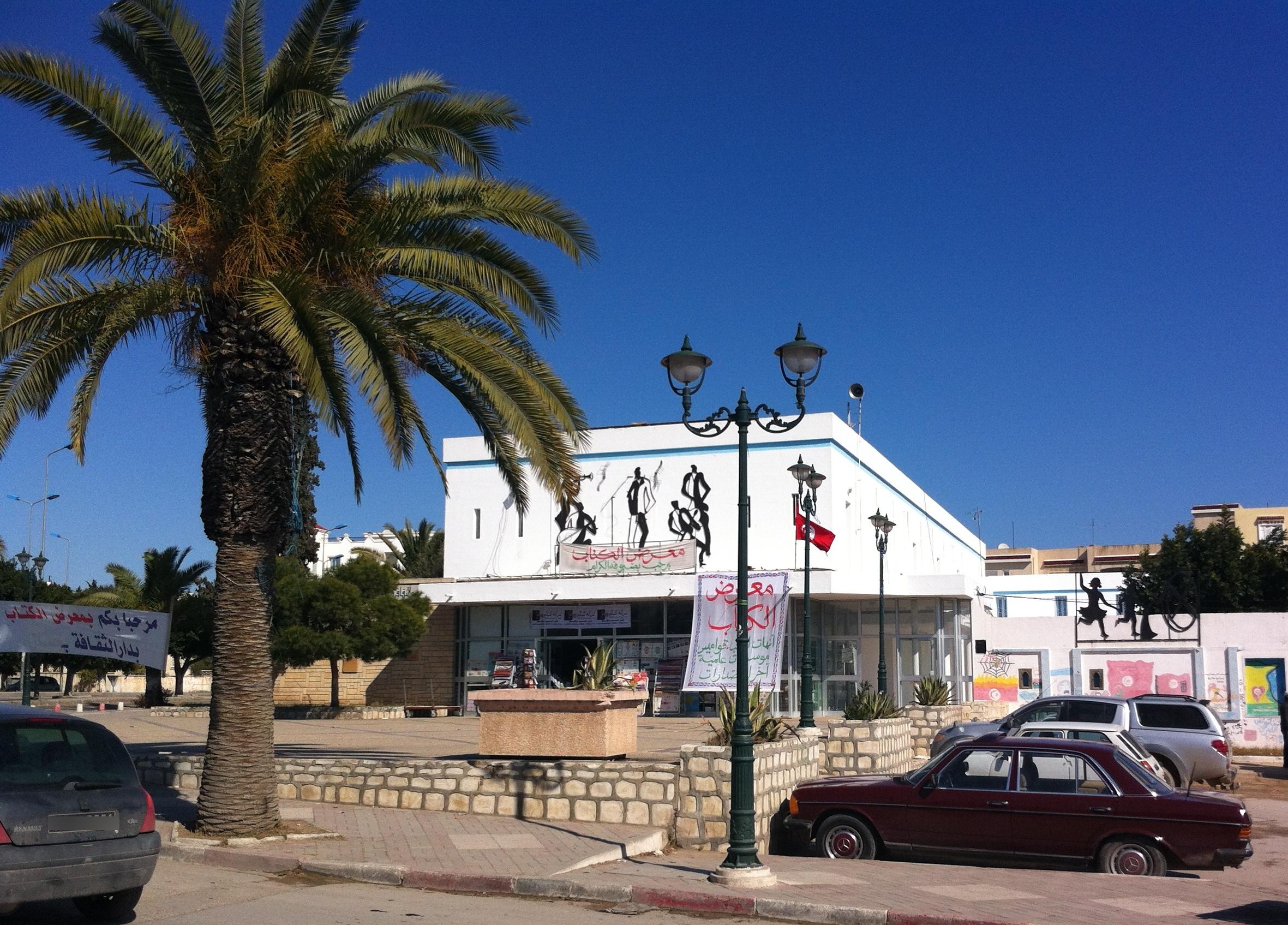 file maison de la culture msaken tunisie 2012 jpg wikimedia commons. Black Bedroom Furniture Sets. Home Design Ideas
