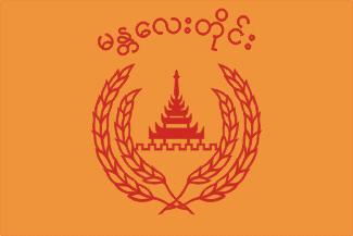 Etats de Mazrek Mandalaydivisionflag