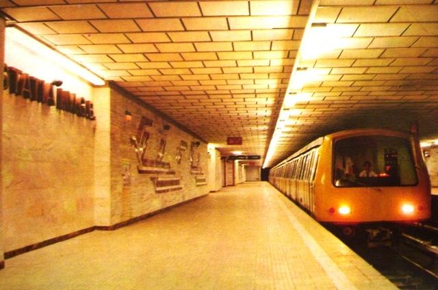Dimitrie Leonida metro station