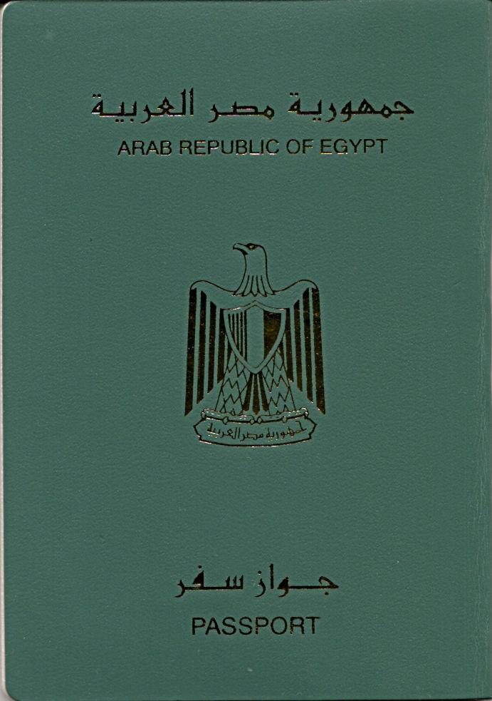 Visa Requirements For Egyptian Citizens Wikipedia