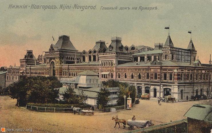 File:Nizhny Novgorod Fair 1903.jpg