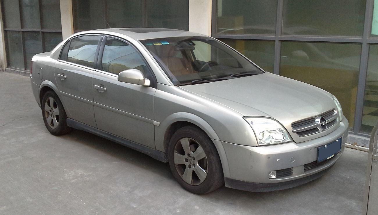 File opel vectra c china 2015 04 wikimedia commons for Opel vectra c salonas