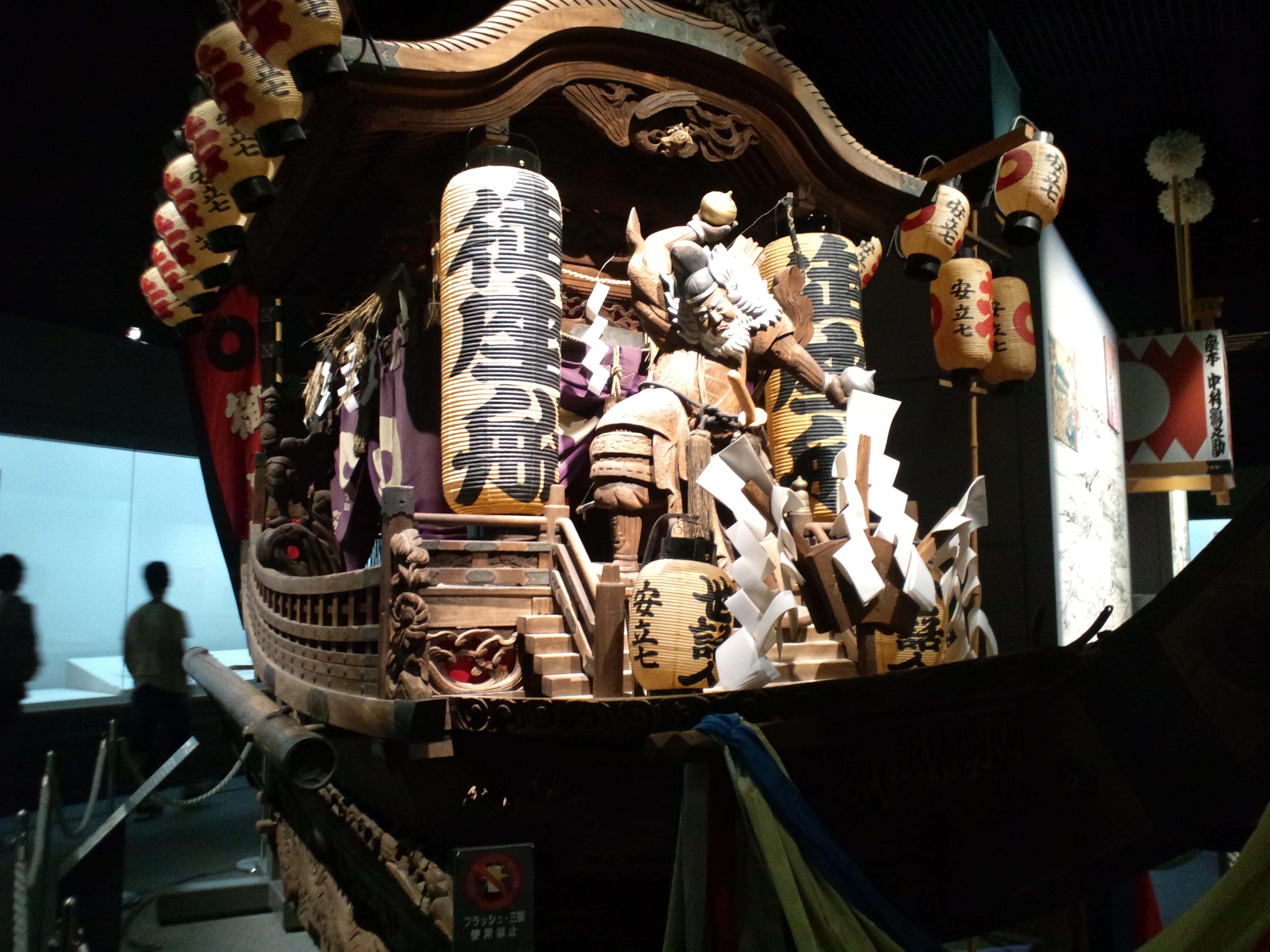 Resultado de imagen para museo de la historia osaka