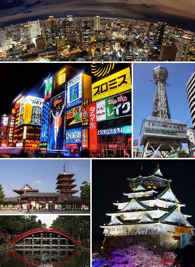 Osaka - Wikipedia