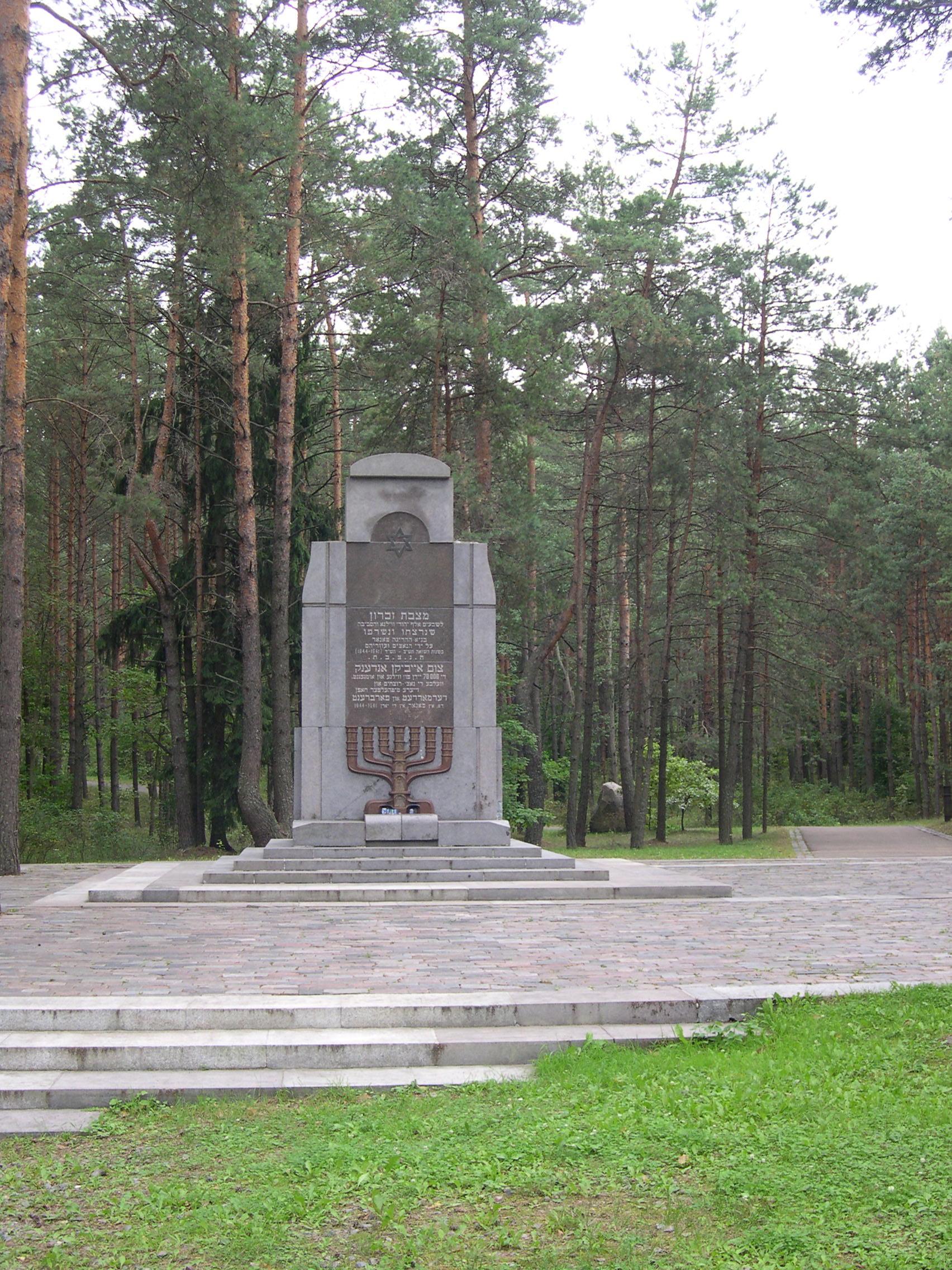 Paneriai monument 3.jpg