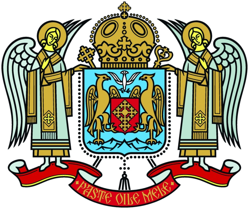 Romanian Orthodox Church Wikipedia