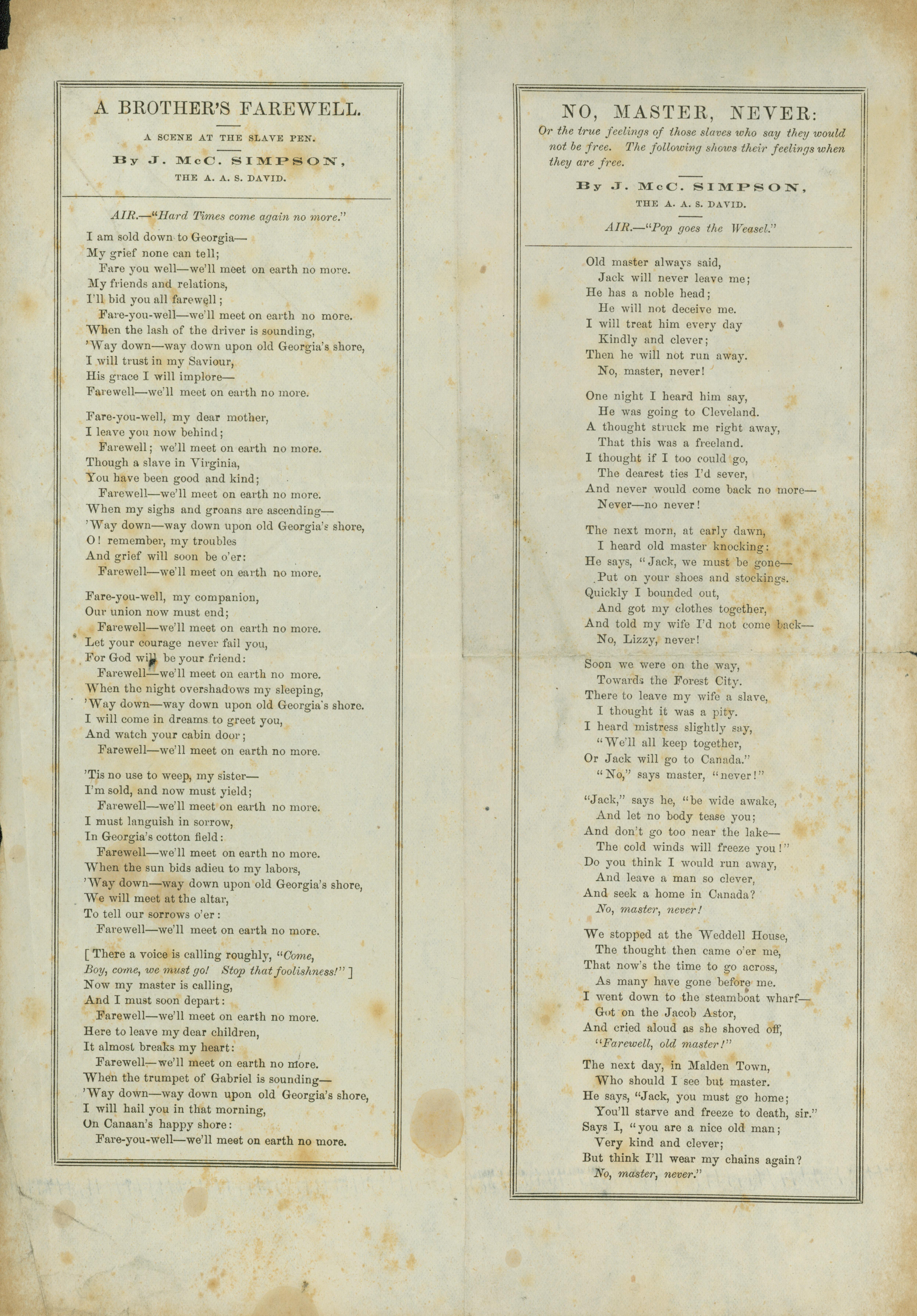 File:Printed song lyrics-