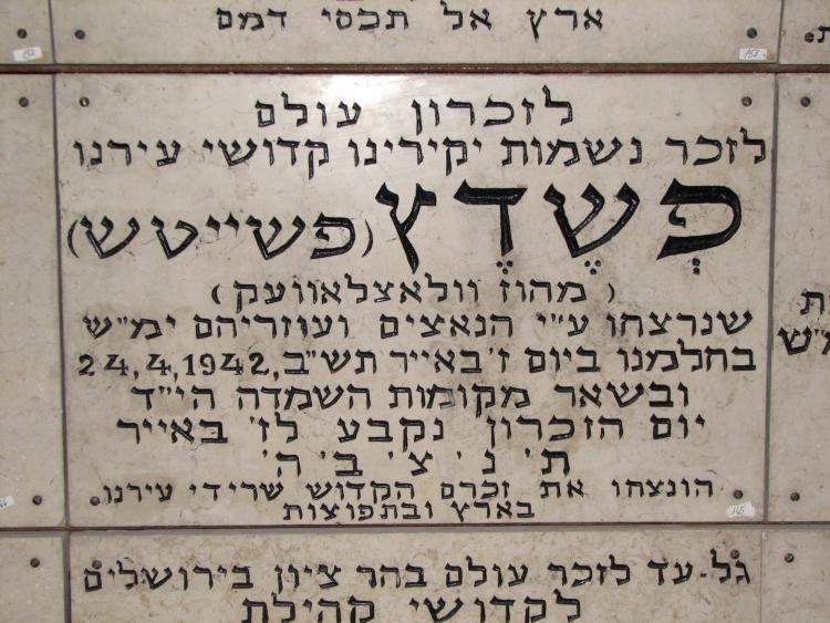 Przedecz (Jewish community)