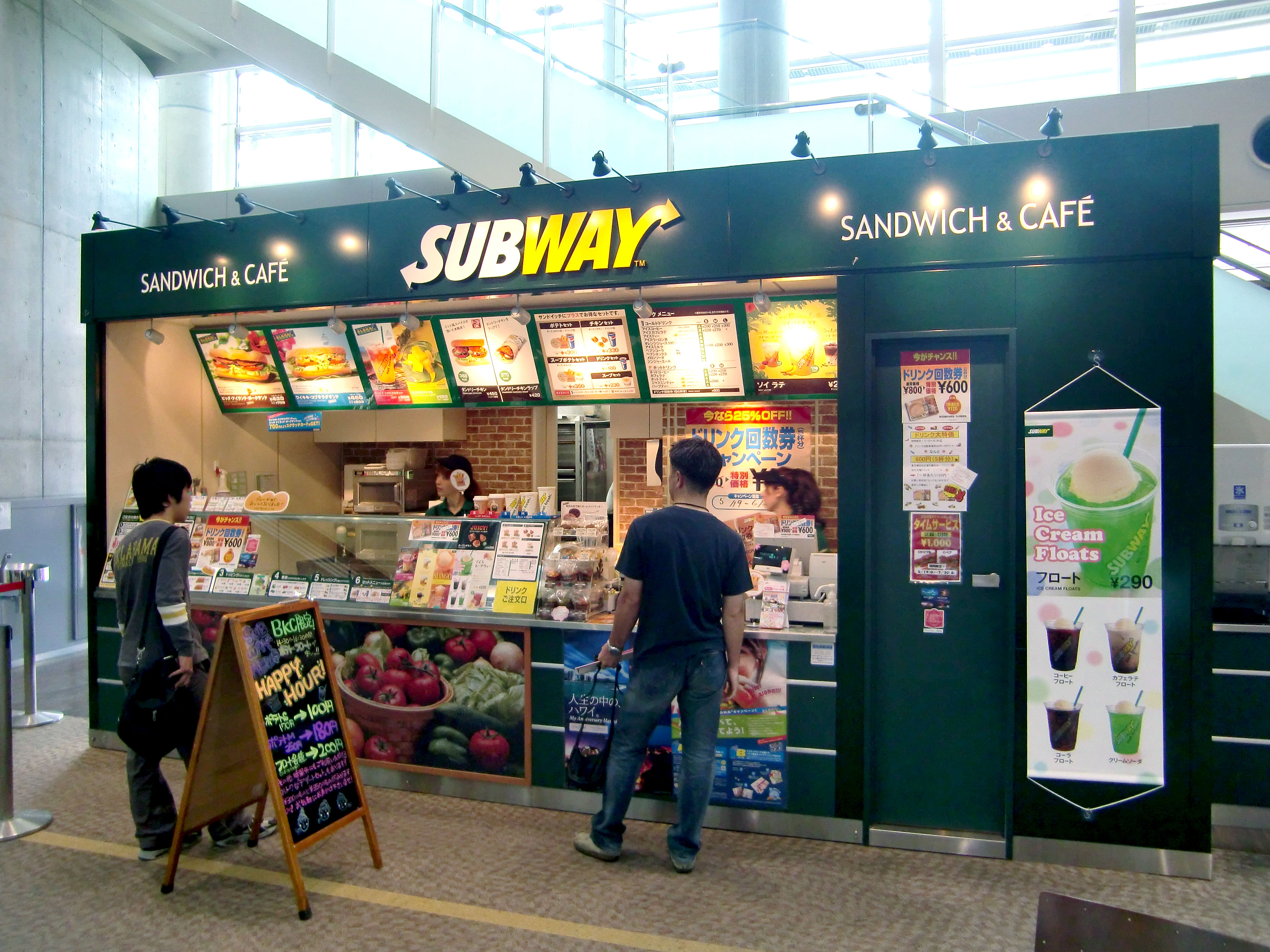 Subway Restaurants College University Fairfax Va