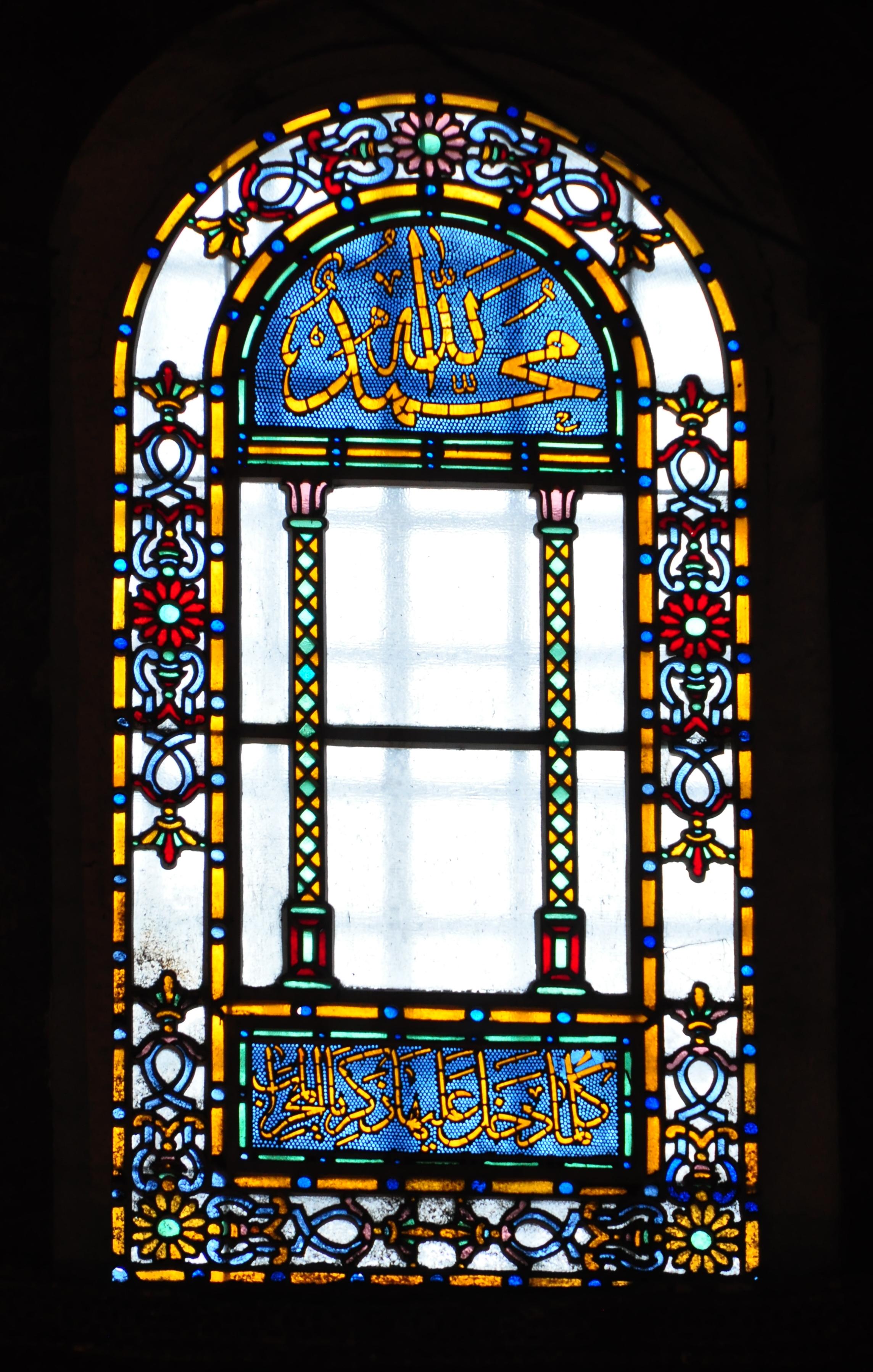 Stained Glass Windows — Sunflower Glass Studio   Stained Glass Windows