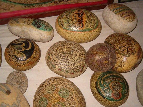 Stone art in swat valley-1.jpg