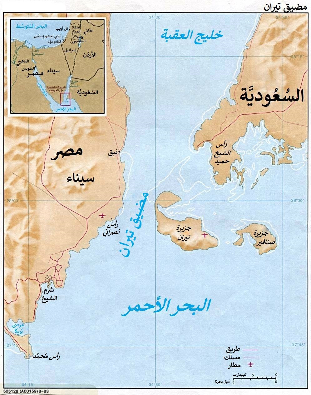 https://upload.wikimedia.org/wikipedia/commons/4/4b/Strait_tiran_83-ar.jpg