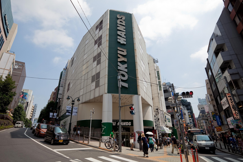 ハンズ 渋谷 東急