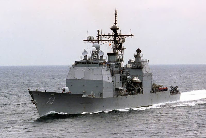 File:USS Port Royal CG-73.jpg