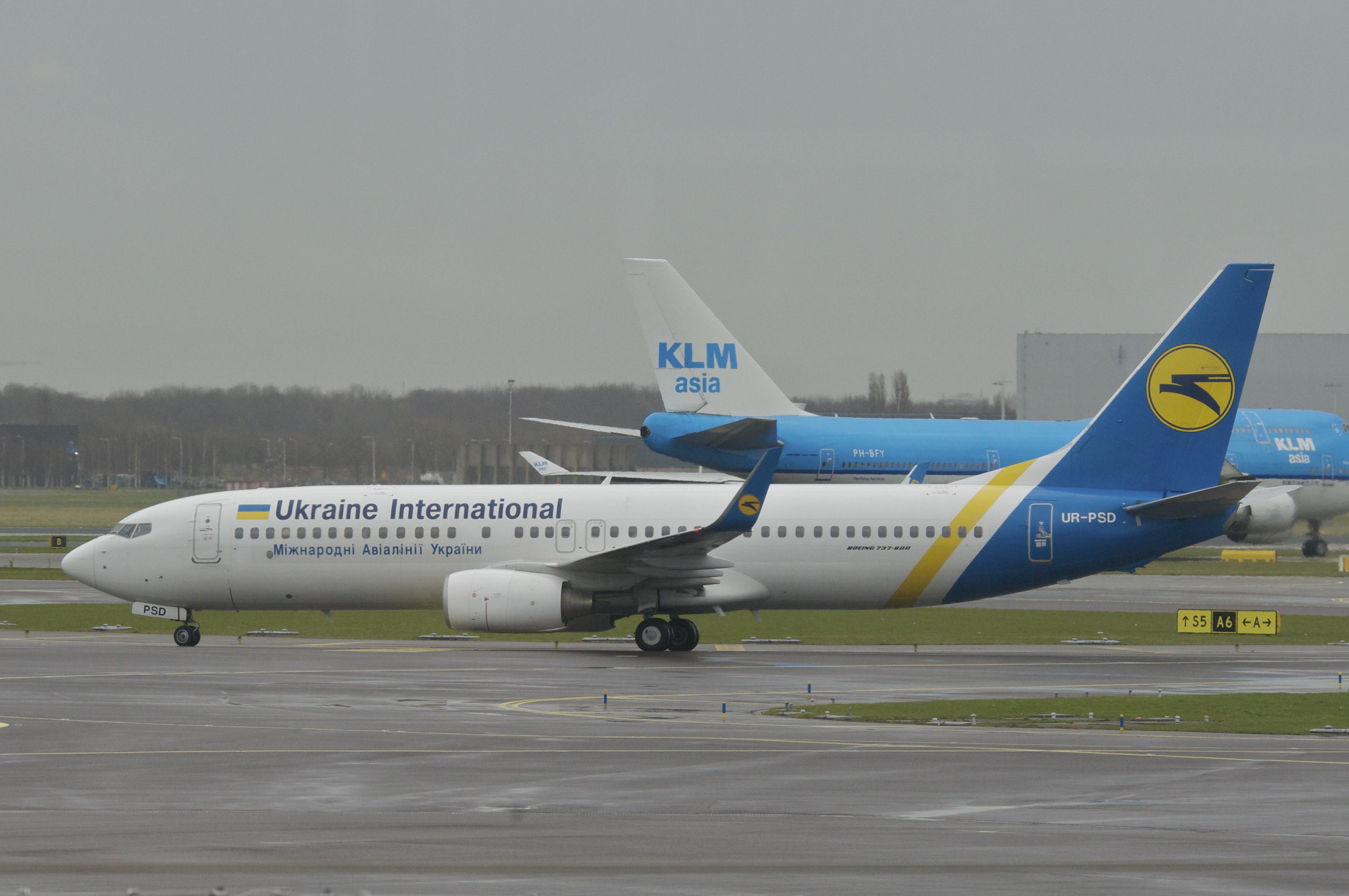 Fileukraine international airlines boeing 737 800 ur psdams fileukraine international airlines boeing 737 800 ur psdams publicscrutiny Images