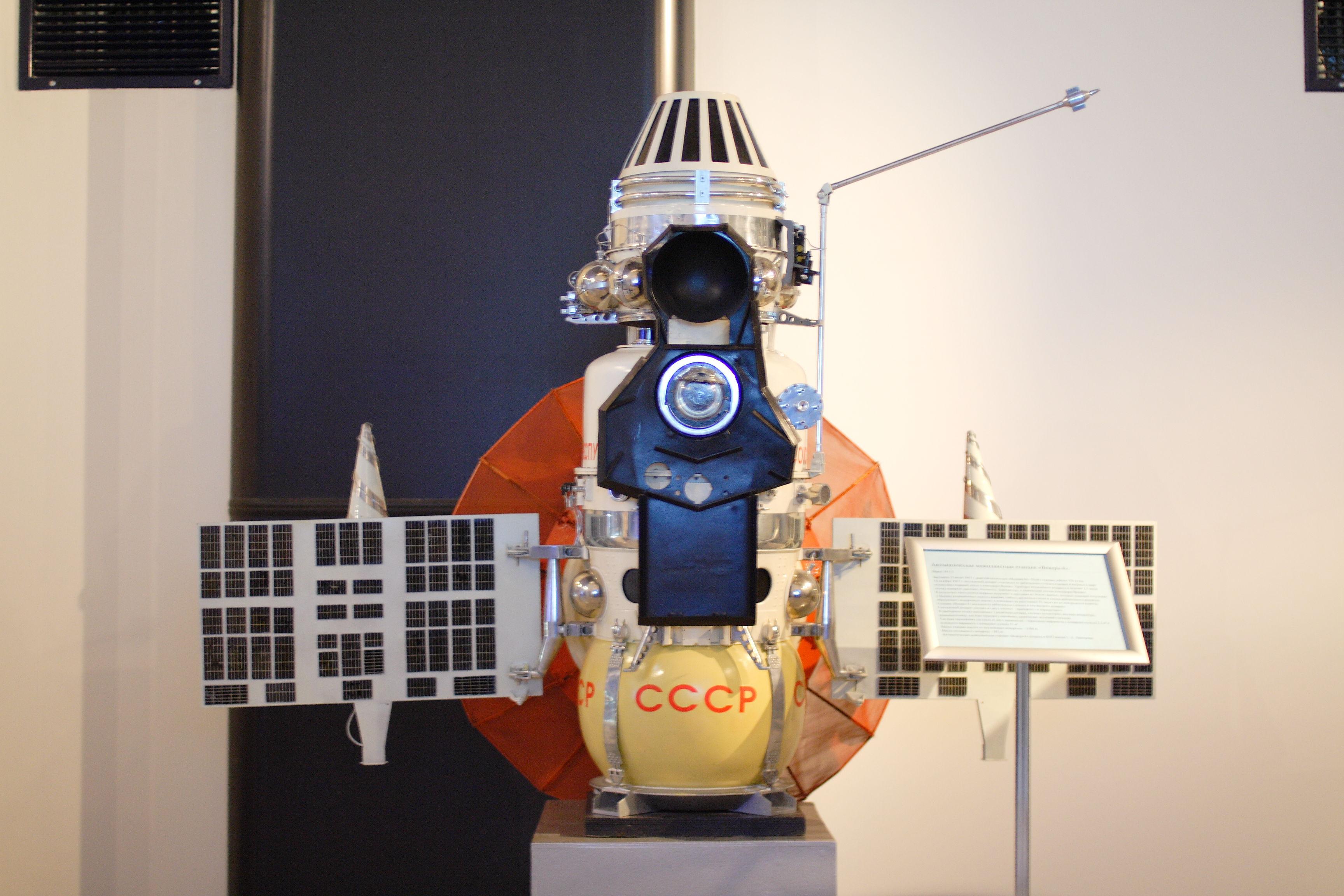 Programa Venera: Las misiones soviéticas a Venus Venera-4_model_in_museum