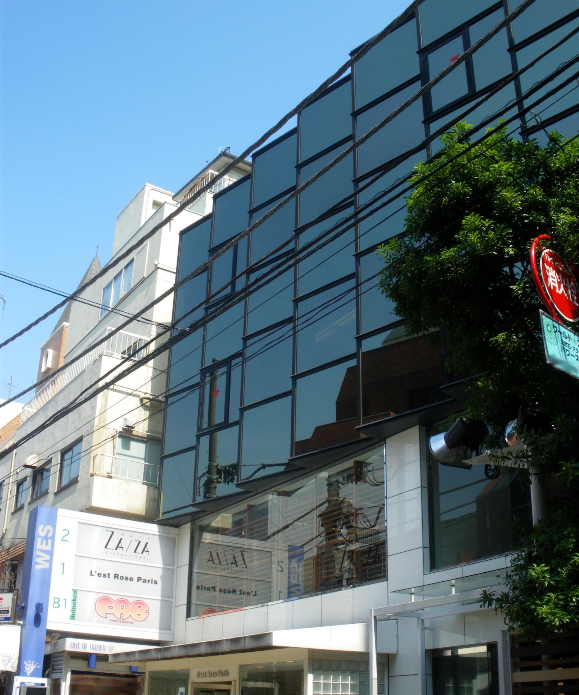 事務所 パパドゥ