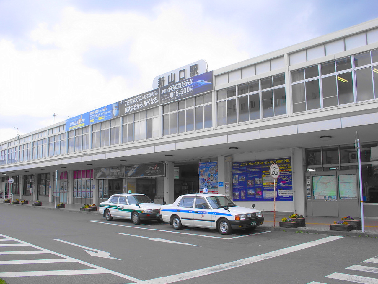 http://upload.wikimedia.org/wikipedia/commons/4/4b/West_Japan_Railway_-_Shin-Yamaguchi_Station_-_01.JPG