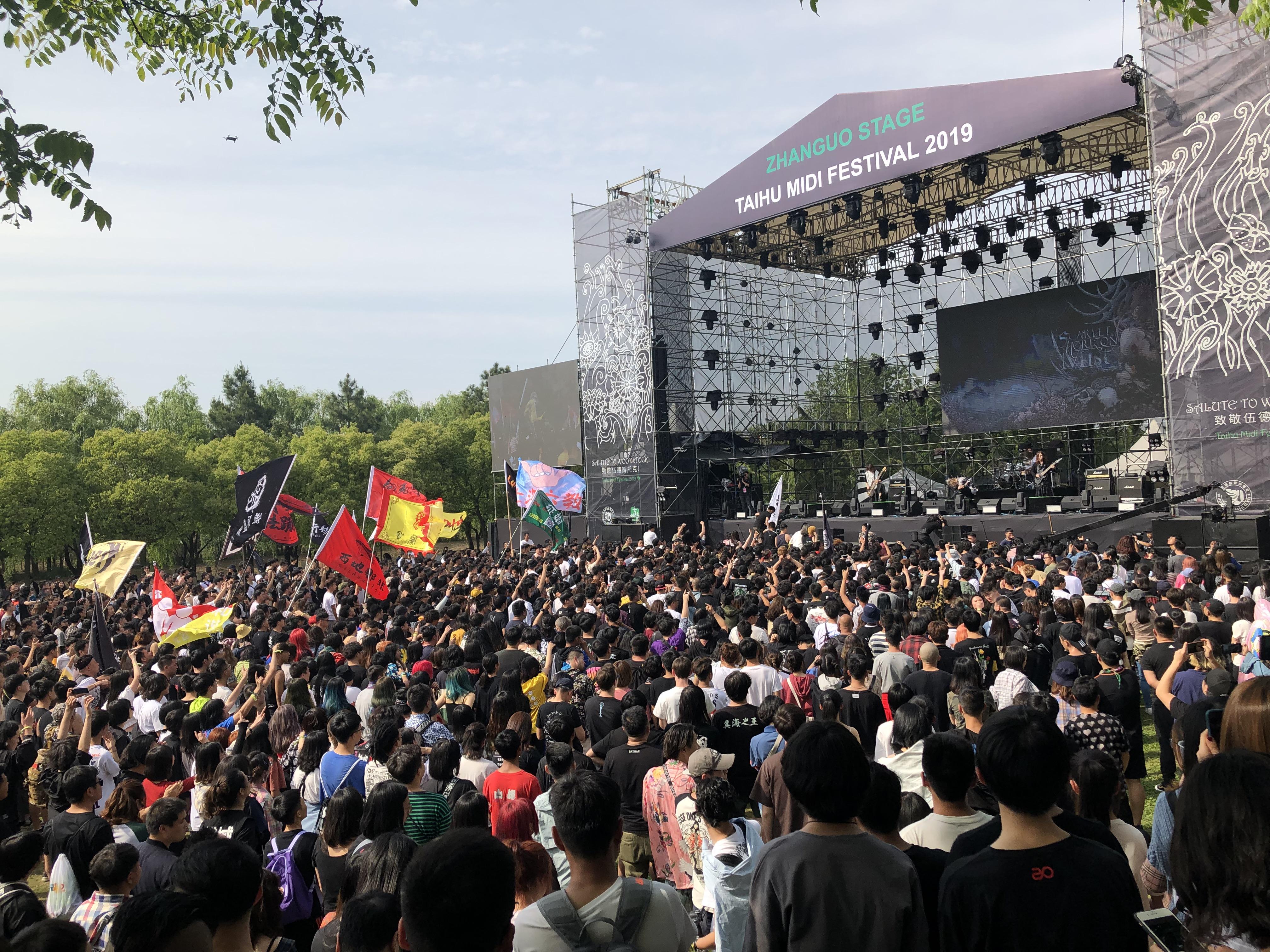 Midi Music Festival - Wikipedia