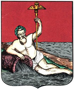 Герб города Алёшки утверждён 17 (29) ноября 1844 года