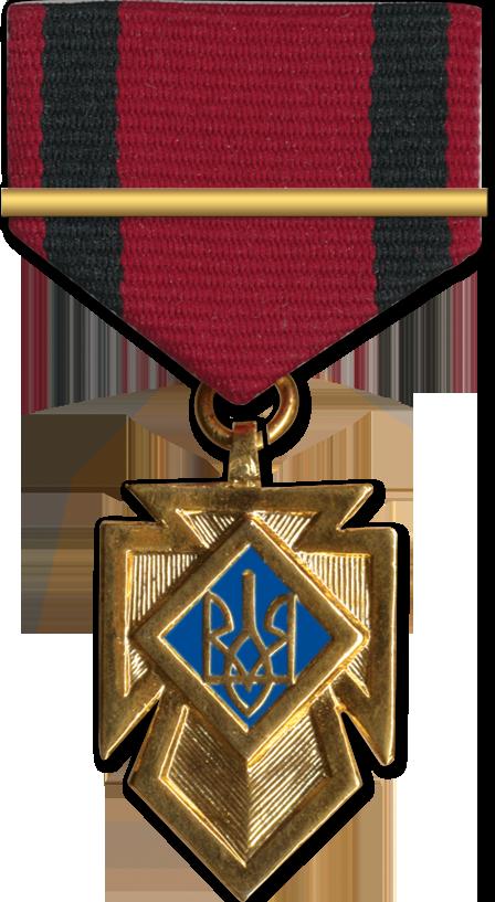 Хрест Заслуги — Вікіпедія