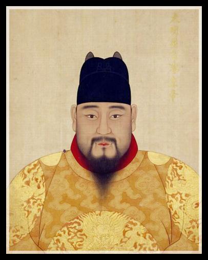 Zhu Qizhen alias Emperor Yingzong