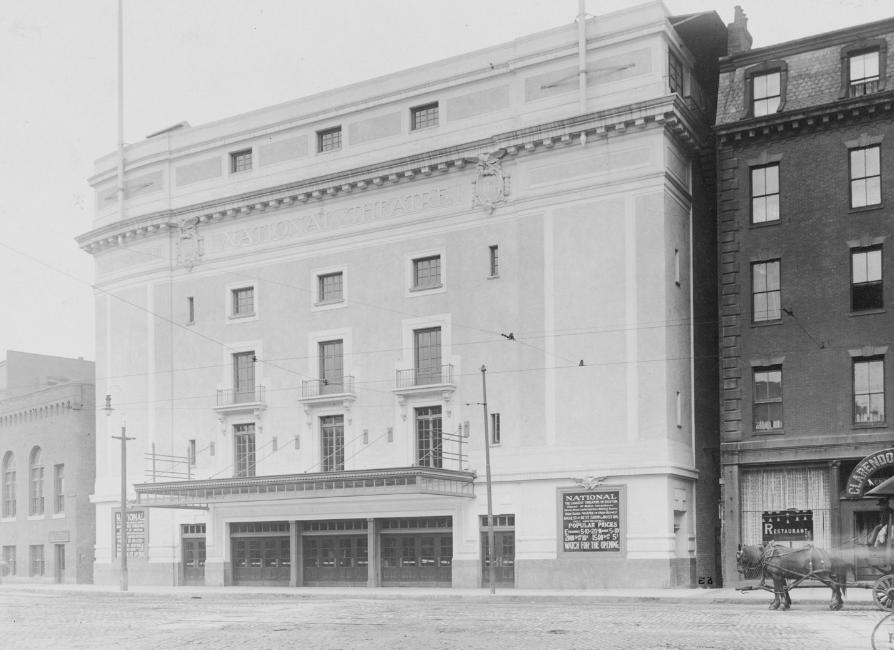 265 Tremont Street, Boston, MA