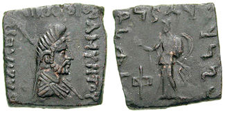 Indian-standard coin of Amyntas, with Zeus-Mitra wearing a Phrygian cap.
