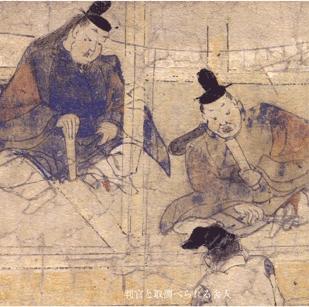 File:Ban Dainagon Ekotoba - people.jpg