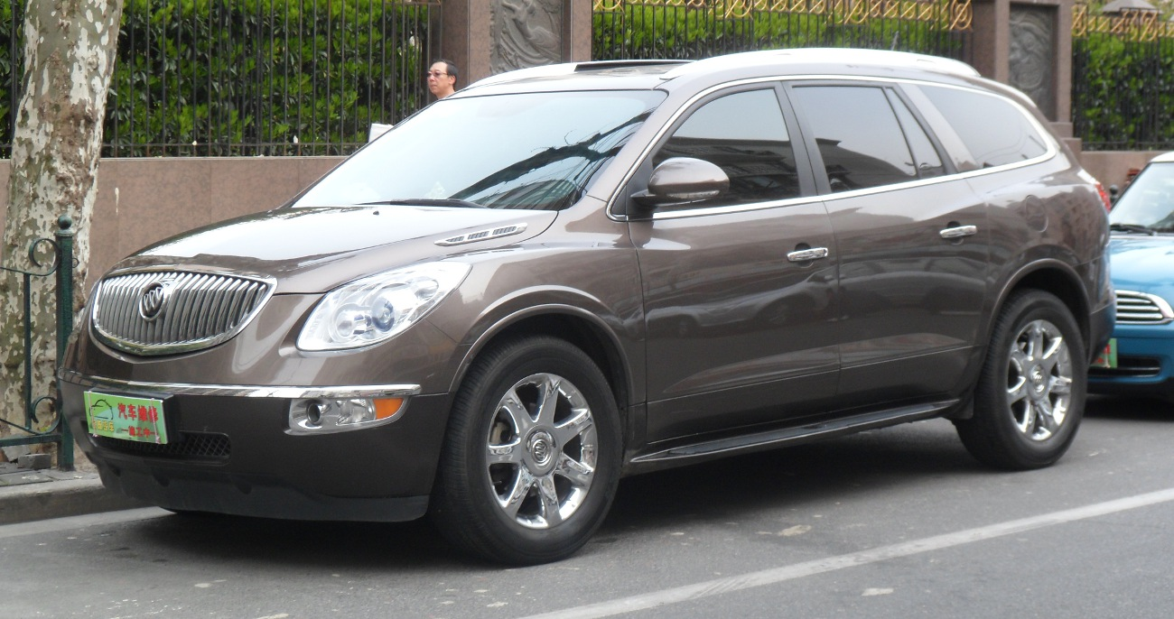 File buick enclave 01 china 2012 04 04 jpg