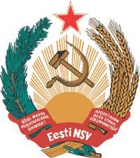 Пярнуская область.  Эстонская Советская Социалистическая Республика.
