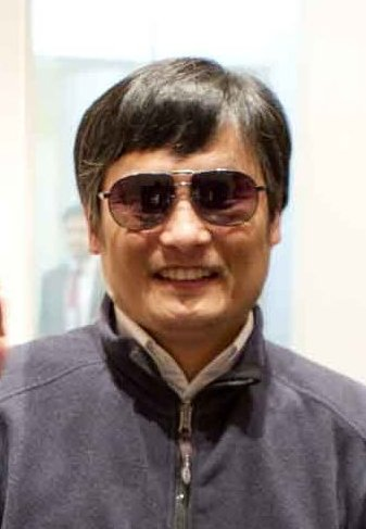 Chen Guangcheng at the US Embassy on May 1, 2012