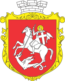 Plik:Coat of Arms of Volodymyr-Volynsky.png